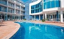 През Юни в Равда! Нощувка със закуска + басейн от хотел Десислава