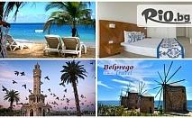 През Юни и Септември в Чешме, Турция! 7 нощувки на база All Inclusive в хотел Labranda Alacati Princess 5* за 268лв, от ТА Белпрего Травел