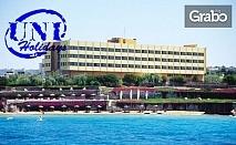 През Юни или Юли в Чешме, Турция! 7 нощувки на база All Inclusive в хотел Babaylon 4*