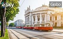 През Юни или Юли във Виена! 3 нощувки със закуски и самолетен билет