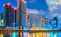 Приказен Дубай през ноември! 7 нощувки със закуски, трансфери, водач и обзорна обиколка на Дубай