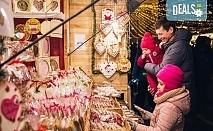 Приказна Коледа в Будапеща, Унгария! 3 нощувки със закуски в хотел 3*/4*, самолетен билет и летищни такси!
