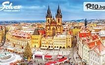 Приказна Коледа в Прага! 6-дневна самолетна екскурзия + летищни такси, богата туристическа програма и екскурзовод, от Туристическа агенция Солвекс