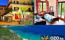 Приказна почивка на п-в Пелион, Гърция! Само сега супер изгодни  4, 6 или 8 дневни пакети  в Хотел Des Roses на цена от 177 лв., предоставено от КаВи Холидейз