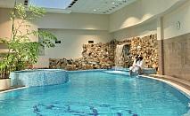 Приказна почивка на Златибор, Сърбия, само за 204 лв за 2 нощувки в Hotel Mona 4*