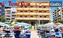 Приказно лято в Албания! 7 нощувки със закуски и вечери в Хотел Virginia 3* в Дуръс