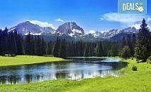 Приключение в Черна гора през юли! Екскурзия с 4 нощувки и 4 закуски, транспорт, планински водач, посещение на националните паркове Дурмитор и Суджеска!
