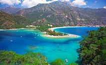 Приключение в Егейска Турция през май! 5 нощувки със закуски в Айвалък и Фетие, транспорт, посещение на Бергама и Троя + бонус: посещение на местността Стъпката на дявола!