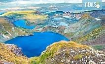 Приключение в Рила! Екскурзия на 17-ти октомври (неделя) до Седемте Рилски езера с транспорт и водач от туроператор Поход