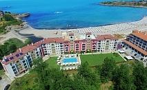 Примеа Бийч Резиденс хотел на първа линия на плажа Нестинарка в Царево, с частен плаж, за една нощувка и разнообразни съоръжения за водни спортове / 15.05.2018 - 14.06.2018