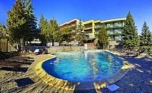 """Програма """"Баба, дядо и внуче"""" от хотел Виталис, к.к. Пчелински бани! Нощувка за ДВАМА на база All inclusive light + външен и вътрешен басейн с гореща минерална вода и сауна"""