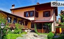 Прохладна лятна почивка в Копривщица! Нощувка със закуска в Къща за гости Колорит