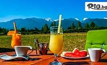 Прохладна лятна почивка край Банско! Нощувка със закуска и вечеря, по избор + топъл минерален басейн и СПА, от Корнелия Бутик и Делукс and СПА