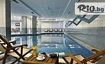 Прохладна почивка в Боровец! Нощувка със закуска + ползване на басейн, от Хотел Флора 4*
