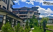 Прохладна почивка в Добринище! Нощувка със закуска + СПА център с минерална вода, от Хотел Орбел 4*