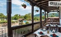 Прохладна почивка в Еленския Балкан! Нощувка със закуска и вечеря + басейн, сауна или парна баня, от Хотел Еленски Ритон
