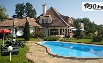 Прохладна почивка в Габровския Балкан! Нощувка в мезонетен апартамент + басейн, шезлонг и чадър, от Комплекс Роден край, с. Влайчовци