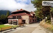 Прохладна почивка в курортно селище Паничище до края на Август! Нощувка със закуска и вечеря, по избор + сауна, от Хотел Теменуга