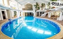 Прохладно лято в Пампорово! Нощувка със закуска и вечеря + вътрешен басейн и сауна, от Хотел Снежанка 3*