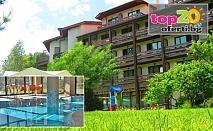 Пролет в Банско! Нощувка с All Inclusive Light + СПА пакет, Минерален басейн в хотел Орфей, Банско, от 42.90 лв. на човек
