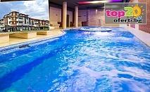4* Пролет в Банско! Нощувка със закуска и вечеря + Възможност за All Inclusive, Закрит Акватоничен басейн и СПА пакет в Гранд хотел Банско 4*, Банско, от 54.90 лв. на човек