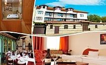 Пролет край морето!  1 или 2 нощувки или нощувки със закуски на човек + сауна в хотел Ловна среща, Кошарица