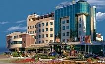 Пролетен релакс в Луковит! Нощувка със закуска и барбекю обяд* + СПА пакет в Diplomat Plaza Hotel & Resort!