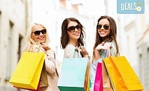 Пролетен шопинг в Одрин, Чорлу и Люлебургаз! Транспорт и представител от Дениз Травел
