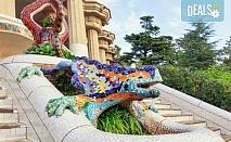 Пролетна екскурзия до Барселона, Лигурската ривиера, Ница, Кан и Марсилия! 4 нощувки с 5 закуски и 3 вечери, самолетен билет и транспорт с автобус, водач от Луксъри Травел