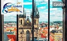 Пролетна екскурзия до Будапеща, Виена, Братислава и Прага! 6 нощувки със закуски, плюс транспорт и възможност за Дрезден