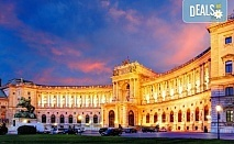 Пролетна екскурзия до Будапеща и Виена, със Запрянов Травел! 3 нощувки със закуски в хотели 2*, транспорт и програма