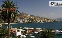 Пролетна екскурзия до Дуръс, Албания! 3 нощувки със закуски и вечери в хотели 3/4* + автобусен транспорт, пътни и гранични такси, посещение на Охрид и Скопие, от Караджъ Турс