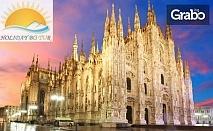 Пролетна екскурзия до Испания, Италия и Франция! 7 нощувки със закуски, плюс транспорт