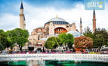 Пролетна екскурзия до Истанбул с Глобул Турс! 2 нощувки със закуски, транспорт, посещение на Пеещите фонтани и мол Емаар