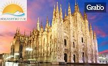 Пролетна екскурзия до Италия, Франция и Испания! 8 нощувки със закуски и транспорт, без нощни преходи