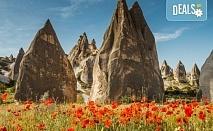 Пролетна екскурзия до Кападокия, Истанбул и Анкара! 4 нощувки с 4 закуски и 3 вечери, транспорт, посещение на Одрин, мол Форум и Соленото езеро