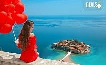 Пролетна екскурзия до красивата Черногорска ривиера! 3 нощувки със закуски и вечери в хотел 3*, транспорт и фотопауза на Шкодренското езеро и о-в Св.Стефан!
