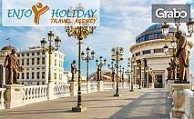 Пролетна екскурзия до Охрид, Тирана, Круя, Дуръс, Елбасан и Скопие! 2 нощувки със закуски и вечери, плюс транспорт