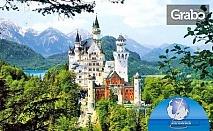 Пролетна екскурзия до Виена, Залцбург, Инсбрук, Мюнхен и Загреб! 5 нощувки със закуски, плюс транспорт
