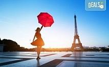 Пролетна магия! Екскурзия до Париж, Френската ривиера, Генуа и Любляна с през април - 6 нощувки със закуски, самолетни билети и богата програма