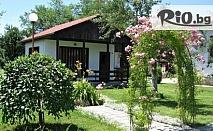 Пролетна почивка в Еленския Балкан! 2 нощувки, 2 закуски и 1 вечеря, от Вилно селище Лъки в с. Долни Мариян