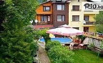 Пролетна почивка в Говедарци! 1, 2 или 3 нощувки със закуски и вечери, от Арт хотел Калина