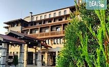 Пролетна почивка в хотел Тринити 4* в Банско! Нощувка със закуска или закуска и вечеря, ползване на вътрешен басейн, хидромасажна вана, джакузи, сауна и парна баня