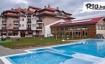 Пролетна почивка край Банско! Нощувка със закуска и вечеря + СПА с минерален басейн, от Seven Seasons Hotel