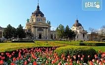 Пролетна приказка в Унгария! 2 нощувки със закуски в хотел 2*/3* в Будапеща, транспорт и бонус: панорамна обиколка на Белград