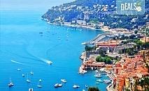 Пролетна романтика на Лазурния бряг! 3 нощувки и закуски в Кан, самолетен билет, ексурзовод и посещение на Ница и Антиб