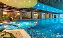 Пролетна СПА почивка в Банско. Нощувка, закуска и вечеря + басейн и SPA зона от Гранд Рояле Хотел & СПА 4*!