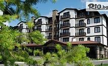 Пролетна СПА почивка край Разлог! 2, 4 или 6 All Inclusive Light нощувки + Бонус - безплатна нощувка + басейн с минерална вода и релакс зона, от Хотел 3 Планини