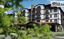 Пролетна СПА почивка край Разлог! 2, 4 или 6 нощувки със закуски и възможност за вечери + басейн с минерална вода и релакс зона + БОНУС - безплатна нощувка, от Хотел 3 Планини