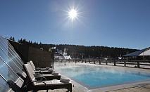 Пролетна СПА почивка в Сърбия само за 325 лв за 3 нощувки в Grand Hotel & Spa 4*, Копаоник